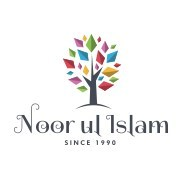 Raise Our Roof Appeal Noor Ul Islam Trust